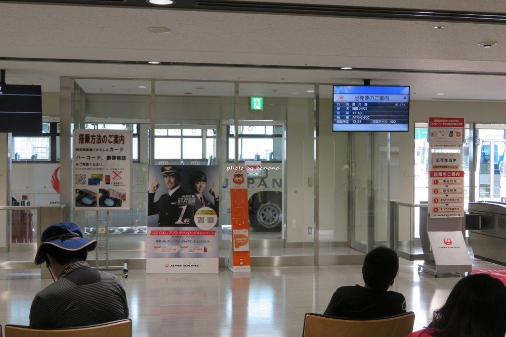 伊丹空港 屋久島空港行き バス