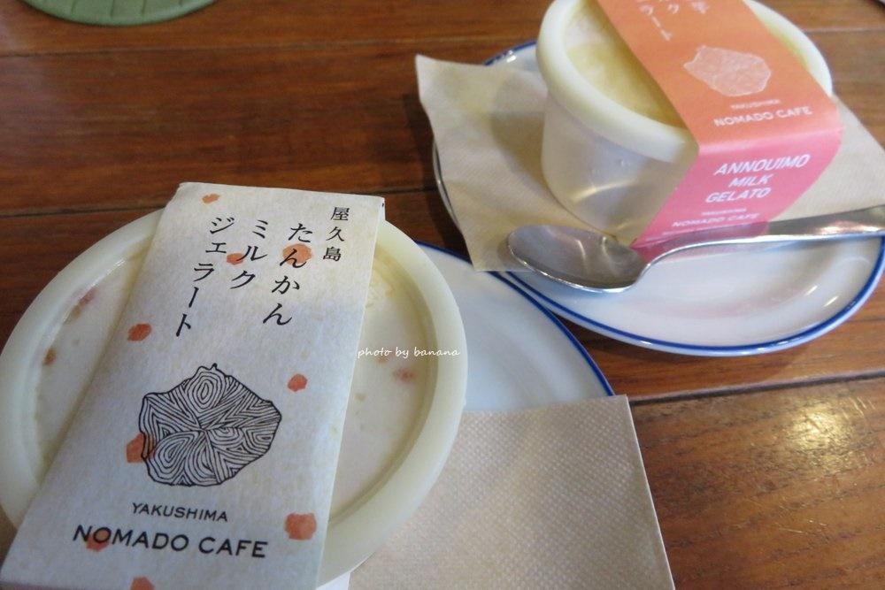 屋久島 ノマドカフェ