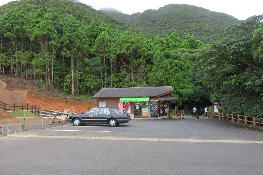 屋久島 千尋の滝 駐車場