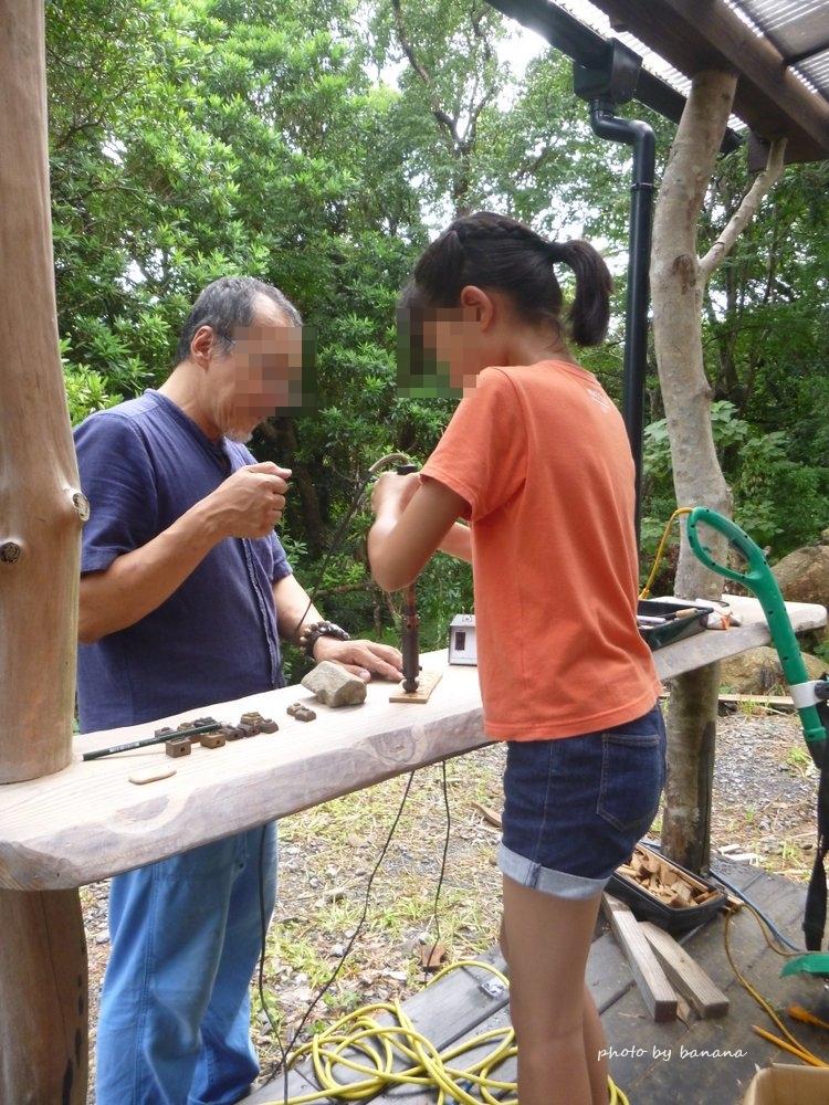 屋久島 樹之香きのこ 手作り体験 小学生